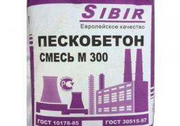 Сибирский цемент