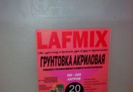 Lafmix