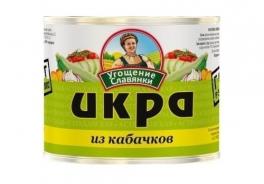 Угощение славянки