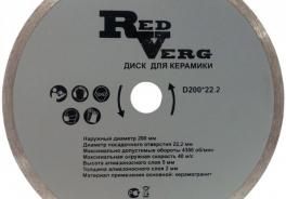 RedVerg